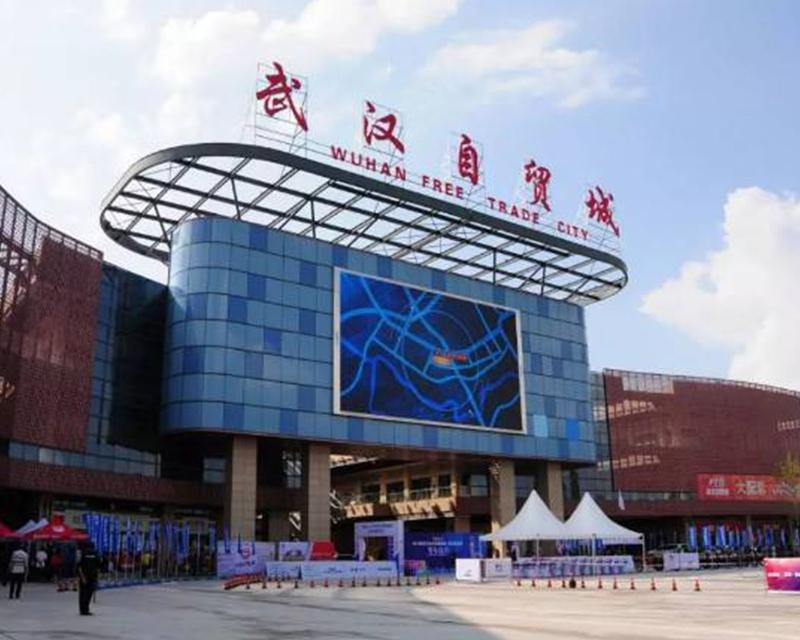 武汉自贸城-全球商品采购中心静载荷试验