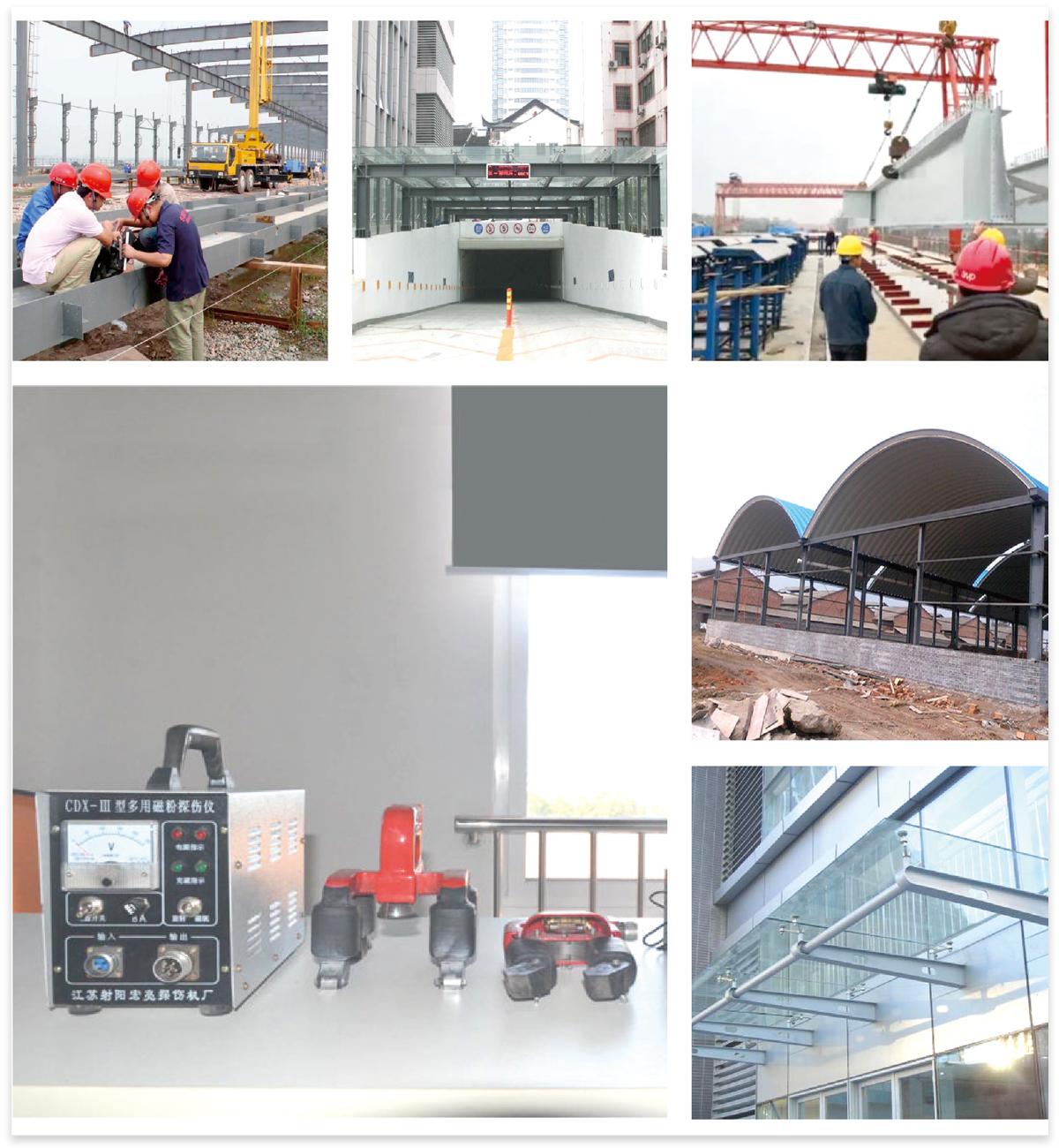 哈尔滨专业房屋安全检测工程公司